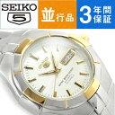 【逆輸入 SEIKO5】セイコー5 自動巻き機械式 メンズ腕時計 シルバー×ゴールド ステンレスベルト SNZE30K1 【AYC】