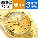 【逆輸入 SEIKO5】セイコー5 自動巻き機械式 メンズ腕時計 オールゴールド ステンレスベルト SNZE32K1
