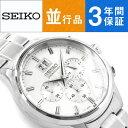 【5時間限定 全品5%オフ!3日19時〜】【逆輸入SEIKO】セイコー SEIKO クロノグラフ 腕時計 SPC079P1