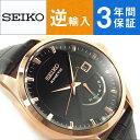 【逆輸入 SEIKO】セイコーキネティック メンズ 腕時計 ローズゴールド×ブラック ブラックレザーベルト SRN078P1【あす楽】