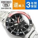 【動画あり】【3年保証】【送料無料】SRP557K1日本製逆輸入 SEIKO5 SPORTS セイコー5スポーツ メンズ 自動巻き機械式 ウォッチ