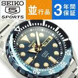 【逆輸入 SEIKO5】セイコー5スポーツ 機械式自動巻き メンズ 腕時計 ネイビーダイアル ステンレスベルト SRP605K1