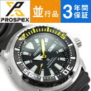 【動画あり】【3年保証】【送料無料】SEIKO セイコー プロスペックス PROSPEX オートマチック ダイバーズウォッチ メンズ腕時計 srp639k1