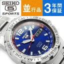 【動画あり】【3年保証】【送料無料】日本製 SEIKO5 SPORTS セイコー5スポーツ ワールドベゼル オートマチック 機械式 メンズ腕時計 SRP681J1