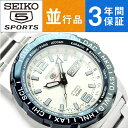 【日本製 SEIKO5 SPORTS】セイコー5スポーツ 手巻き付き機械式 メンズ腕時計 ブルーベゼル シルバー ステンレスベルト SRP687J1 【AYC】