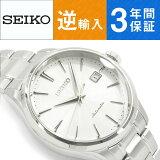 【逆輸入SEIKO】セイコー 海外モデル 自動巻き メンズ腕時計 ホワイトシルバーダイアル ステンレスベルト SRP701K1