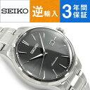 【逆輸入SEIKO】セイコー 海外モデル 自動巻き メンズ腕時計 ブラックダイアル ステンレスベルト SRP703K1