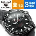 【動画あり】【3年保証】【送料無料】日本製 SEIKO5 SPORTS セイコー5スポーツ リミテッドエディション オートマチック 機械式 メンズ腕時計 SRP719J1