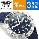 【動画あり】【3年保証】【送料無料】日本製逆輸入 SEIKO5 SPORTS セイコー5スポーツ メンズ 自動巻き機械式 腕時計 srp759j1