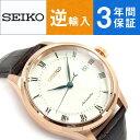 【動画あり】【3年保証】【送料無料】SRP772K1 セイコー 機械式 腕時計