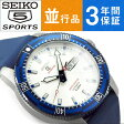 【逆輸入 SEIKO5 SPORTS】セイコー100周年記念 富士山世界遺産登録記念限定モデル オートマチック メンズ 腕時計 ホワイトシルバーダイアル ブルーシリコンベルト SRP781J1 【AYC】
