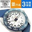 【逆輸入 SEIKO5 SPORTS】セイコー100周年記念 富士山世界遺産登録記念限定モデル オートマチック メンズ 腕時計 ホワイトシルバーダイアル ブルーシリコンベルト SRP783J1【AYC】