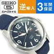 【逆輸入 SEIKO5 SPORTS】自動巻き 手巻き付き機械式 メンズ 腕時計 ネイビー ナイロンベルト SSA301K1 【AYC】
