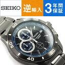 【逆輸入SEIKO】セイコー クロノグラフ クォーツ メンズ 腕時計 ブラック×ブルーダイアル IPブラックステンレスベルト SSB197P1【あす楽】