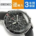 【逆輸入 SEIKO】セイコー フライトマスター メンズ パイロットアラームクロノグラフ ソーラー腕時計 ブラックダイアル ブラックレザーベルト SSC009P...