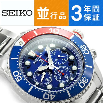 Seiko chronograph mens watch divers solar ペプシベゼル ネイビーダイアルダイアル silver stainless steel belt SSC019P1