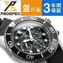 【逆輸入 SEIKO PROSPEX】セイコープロスペックス ソ−ラー クロノグラフ メンズ 腕時計 ブラック ウレタンベルト SSC021P1