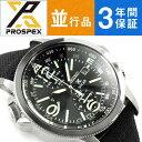 セイコー SEIKO プロスペックス PROSPEX ソーラー クロノ 腕時計 SSC293P2【あす楽】