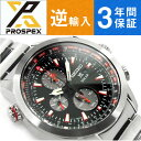 セイコー プロスペックス クロノ ソーラー メンズ 腕時計 SSC349P1 ブラック【あす楽】