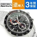 【逆輸入SEIKO Sportura】セイコースポーチュラ ソーラー クロノグラフ メンズ 腕時計 ブラックダイアル ステンレスベルト SSC357P1【あす楽】