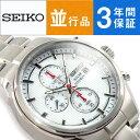 【逆輸入 SEIKO】セイコー ソーラー クロノグラフ メンズ腕時計 ホワイトダイアル シルバー チタニウムベルト SSC363P1【あす楽】