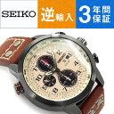 【逆輸入SEIKO】セイコー ソーラー パイロットクロノグラフ メンズ 腕時計 ベージュダイアル ブラウン レザーベルト SSC425P1【あす楽】