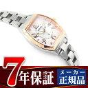 【7年保証】【送料無料】【正規品】セイコー ルキア SEIKO LUKIA ソーラー 腕時計 レディースSSVN026