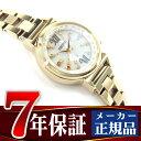 【SEIKO LUKIA】セイコー ルキア 電波 ソーラー 電波時計 腕時計 レディース ルキア 2016年 サマー限定 ホワイト SSVV026