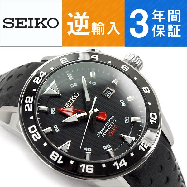 【逆輸入SEIKO Sportura】セイコースポーチュラ キネティックドライブ GMT ブラックダイアル レザーベルト SUN015P2 【動画あり】【3年保証】【送料無料】SUN015P2 SEIKO Sportura KINETIC メンズ GMT 腕時計