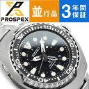 【逆輸入 SEIKO PROSPEX】セイコー プロスペックス キネティックドライブ メンズ ダイバーズ 腕時計 ブラックダイアル シルバーステンレスベルト SUN019P1【あす楽】