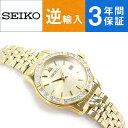 【逆輸入 SEIKO】セイコー クォーツ レディース腕時計 オールゴールド ステンレスベルト SUR728P1