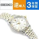 【逆輸入 SEIKO】セイコー クォーツ レディース腕時計 ホワイトシルバー×ゴールドダイアル シルバー×ゴールドステンレスベルト SUR732P1