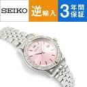 【逆輸入 SEIKO】セイコー クォーツ レディース腕時計 ピンクダイアル シルバーステンレスベルト SUR739P1【あす楽】