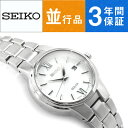 【逆輸入 SEIKO】セイコー ソーラー レディース 腕時計 ホワイトダイアル シルバーステンレスベルト SUT227P1