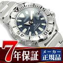 【SEIKO PROSPEX】 セイコー プロスペックス ダイバースキューバ 流通限定モデル ネイビーモンスター 200m飽和潜水 ダイバーズ メカニカル 自動巻 機械式 メンズ 腕時計 SZSC003【あす楽】