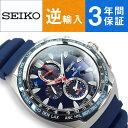 【逆輸入SEIKO】セイコー プロスペックス ソーラー ワールドタイム パワーリザーブ メンズ腕時計 クロノグラフ ブルーダイアル シリコンラバーベルト SSC489P1【あす楽】