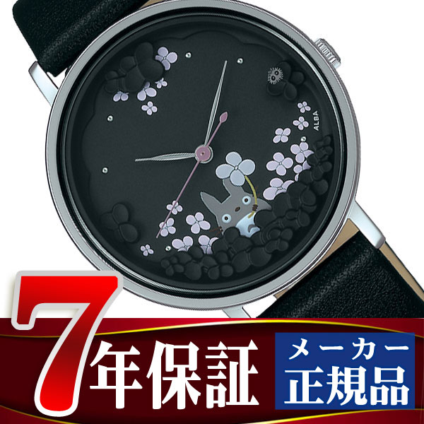 【SEIKO ALBA】セイコー アルバ クオーツ レディース 腕時計 となりのトトロ 映画公開30周年記念限定モデル 限定1000個 ACCK706【あす楽】
