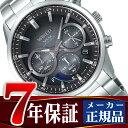 【SEIKO WIRED】セイコー ワイアード TOKYO SORA パワーリザーブ機能付き ソーラー クロノグラフ メンズ 腕時計 AGAD095