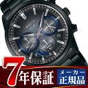 【SEIKO WIRED】セイコー ワイアード TOKYO SORA パワーリザーブ機能付き ソーラー クロノグラフ メンズ 腕時計 AGAD731
