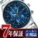 【SEIKO WIRED】セイコー ワイアード TOKYO SORA クオーツ クロノグラフ メンズ 腕時計 AGAW449