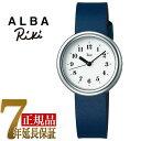 【正規品】セイコー アルバ リキ ワタナベ SEIKO ALBA Riki Watanabe メタルクロック クオーツ レディース 腕時計 AKQK448