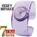 【正規品】イッセイミヤケ ISSEY MIYAKE O オー 吉岡徳仁デザイン レディース クオーツ 腕時計 NY0W003