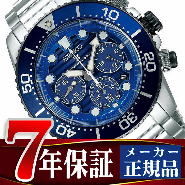 【SEIKO PROSPEX】セイコー プロスペックス ダイバースキューバ Save the Ocean Special Edition ソーラー クロノグラフ ダイバー 腕時計 メンズ ブルー SBDL055