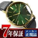 【正規品】セイコー セレクション SEIKO SELECTION 流通限定モデル ゴールドフェザー ペアモデル クオーツ 腕時計 メンズ SCXP074