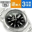 【日本製逆輸入 SEIKO5】セイコー5 機械式自動巻き メンズ 腕時計 ブラックダイアル ステンレスベルト SNKN13J1 【AYC】