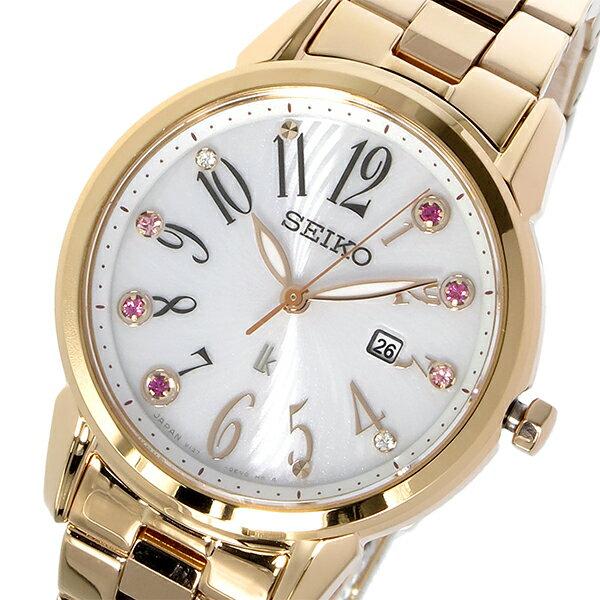 セイコー SEIKO ルキア LUKIA ソーラー クオーツ レディース 腕時計 SUT302J1 ホワイト 【レビュー記入で3年保証】