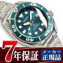 【応募券付き】【7月下旬入荷予定】【SEIKO PROSPEX】セイコー プロスペックス オンラインショップ 限定モデル SUMO ダイバースキューバ 自動巻き 手巻き付き 腕時計 メカニカル メンズ グリーンシリーズ SZSC004