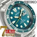 セイコー プロスペックス ダイバースキューバ オンラインショップ限定モデル タートル TURTLE メカニカル 自動巻き 手巻き付き メンズ 腕時計 SBDY039