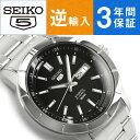 【逆輸入 SEIKO5】自動巻き機械式 メンズ 腕時計 ブラックダイアル ステンレスベルト SNKN55K1【当店でのサイズ調整不可商品】【AYC】