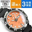 【日本製 逆輸入 SEIKO5】セイコー5スポーツ 自動巻き 手巻き付き機械式 メンズ 腕時計 オレンジダイアル ウレタンベルト SRP675J1【AYC】